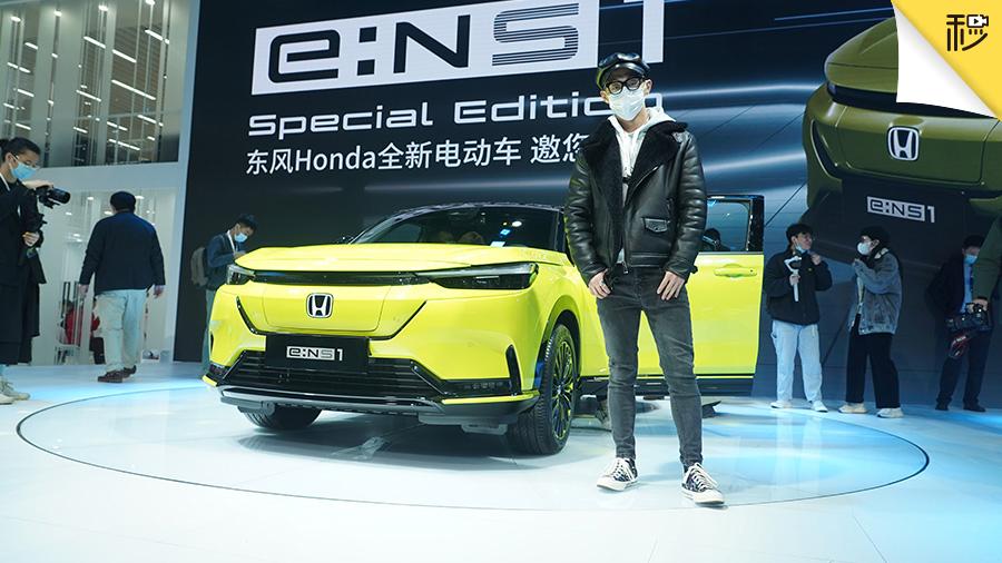 发动机神厂不再?本田电动矩阵登陆 2030年在中国只卖电动车