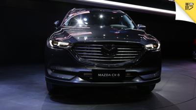 2018广州车展 长安马自达CX-8开启预售