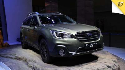 2018广州车展 斯巴鲁傲虎新款车型上市