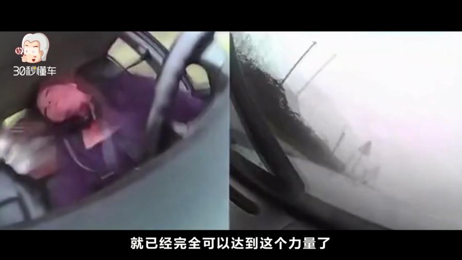 这个视频一般人不敢看!还原交通事故中人从生到死的6秒有多可怕