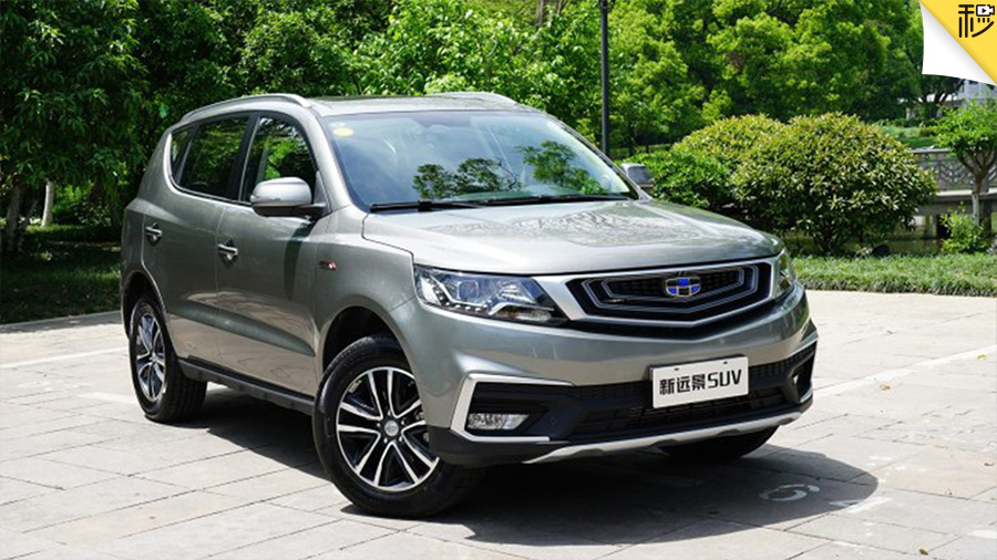 新款远景SUV于6月1日上市 全新一代宝来不止更大