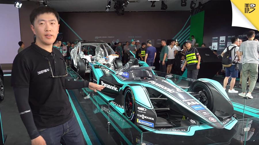 Formula E赛场解析捷豹方程式和I-PACE赛车