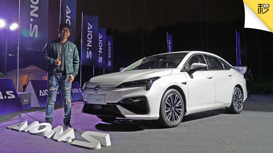 510公里续航 13.98万起售 广汽新能源 Aion S正式上市